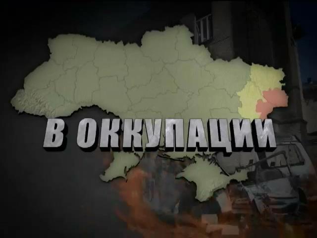 """В Луганске """"врагов"""" ЛНР используют как рабсилу (видео)"""