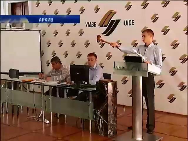 Люди Коломойского могут остаться в комитете по продаже нефти (видео)