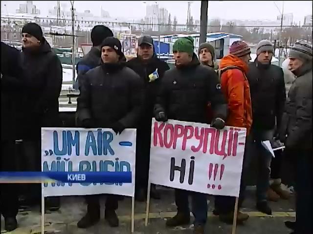 Небо Украины закрывают для всех авиакомпаний кроме МАУ (видео) (видео)