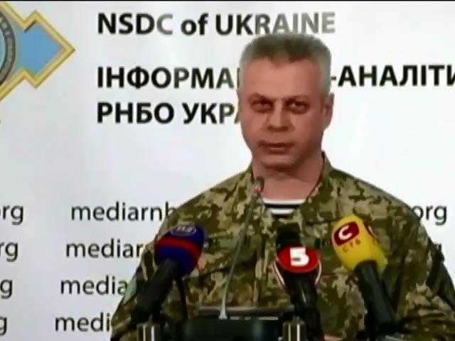 Росiя нарощуe своi вiйська на територii Донбасу (вiдео) (видео)