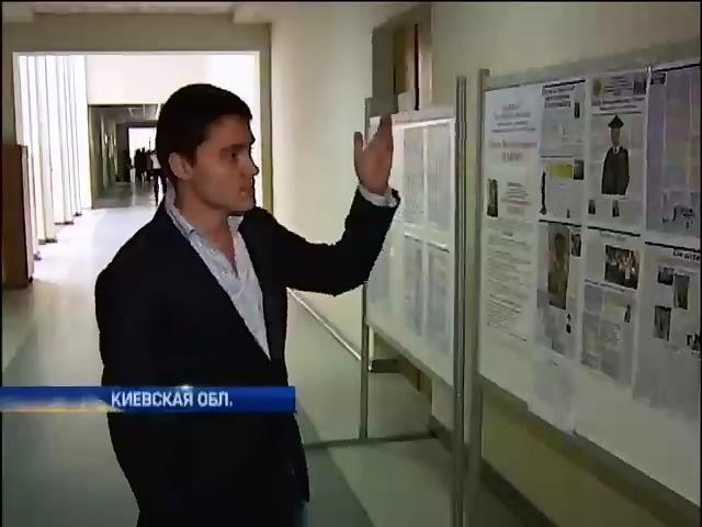 Налоговый университет Ирпеня завтра получит ректора (видео)