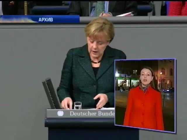Меркель критикуют за нерешительность в вопросе ассоциации с Украиной (видео)