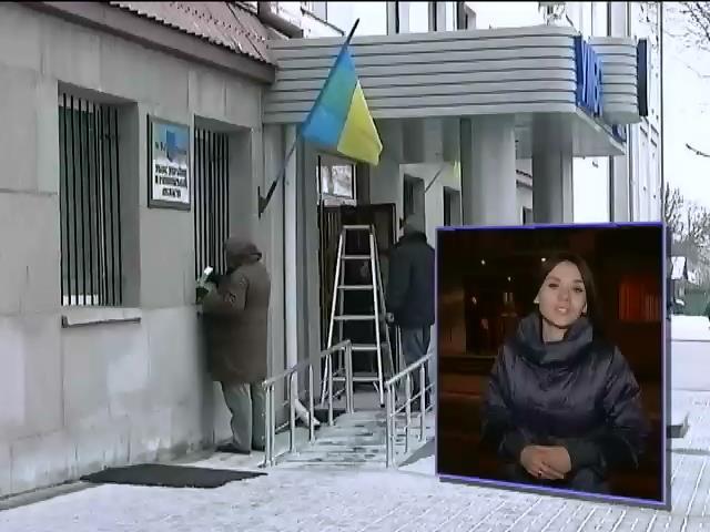 У милиции Ровно украли янтаря на миллион долларов (видео)