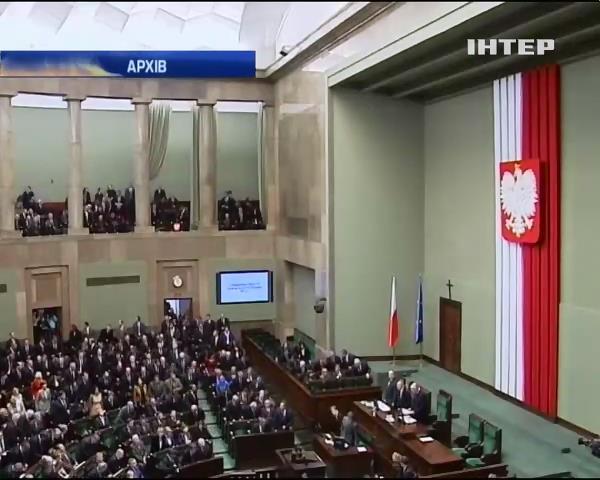 Польща ратифiкувала угоду про асоцiацiю Украiни з ґвросоюзом (видео)