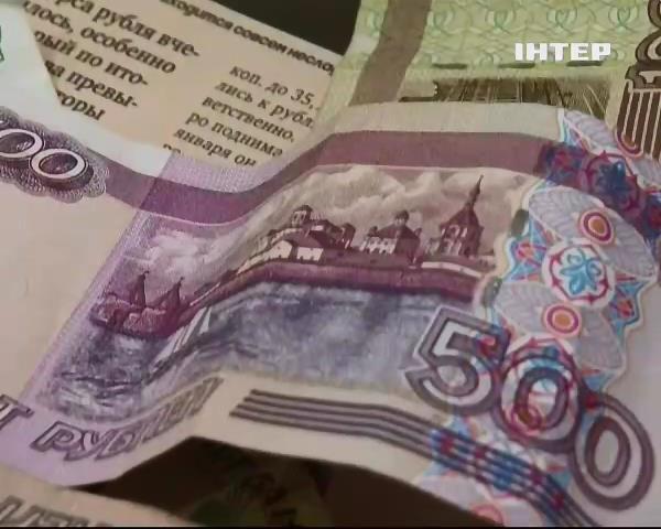Рубль впав через не зниження видобутку нафти (видео)