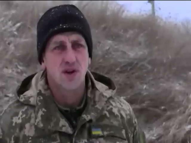 У Станицi Луганськiй терористи гранатометом поцiлили в прикордонникiв (видео)
