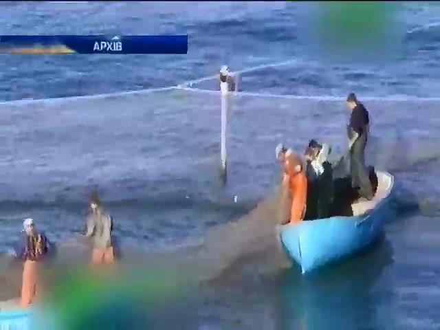 У Криму рибалки обiцiють голоднi бунти (видео)