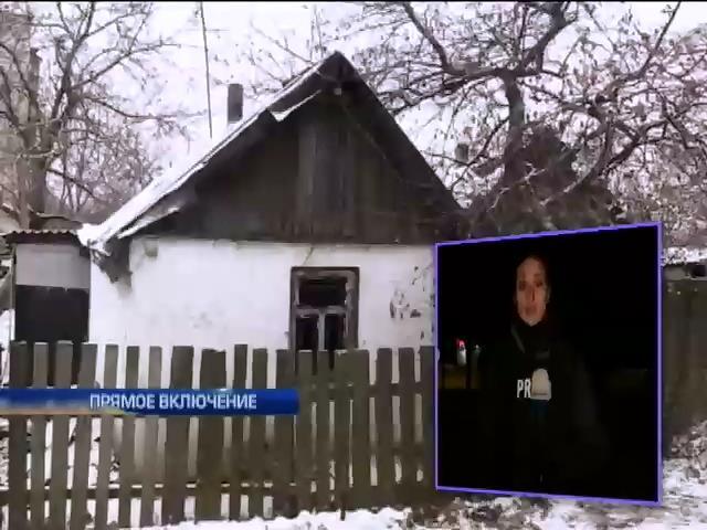 Террористы выгоняя злобу стреляют по Дзержинску (видео) (видео)