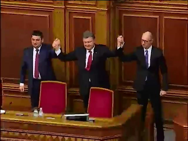 Кабмин упразднил Министерство молодежи и спорта (видео) (видео)