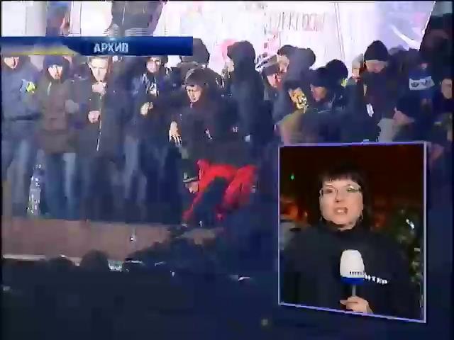 Студенты в честь годовщины Майдана изменят историю (видео)