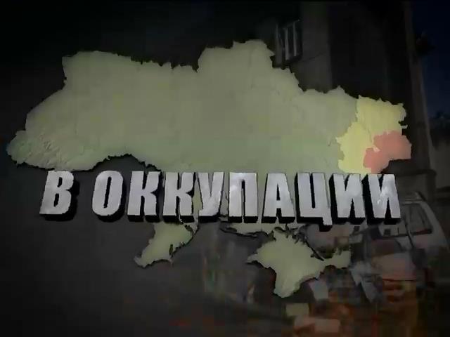 В оккупированном Луганске ставят елку под стрельбу (видео)