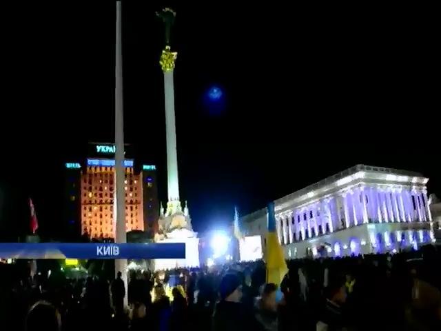 На Майданi пройшла Нiч пам'ятi (видео)