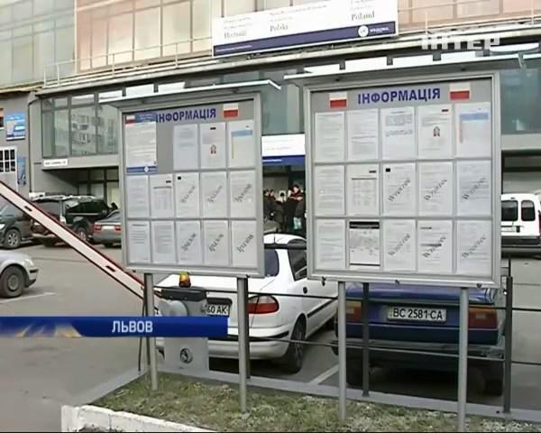 Польша ужесточила получение виз для украинцев (видео)