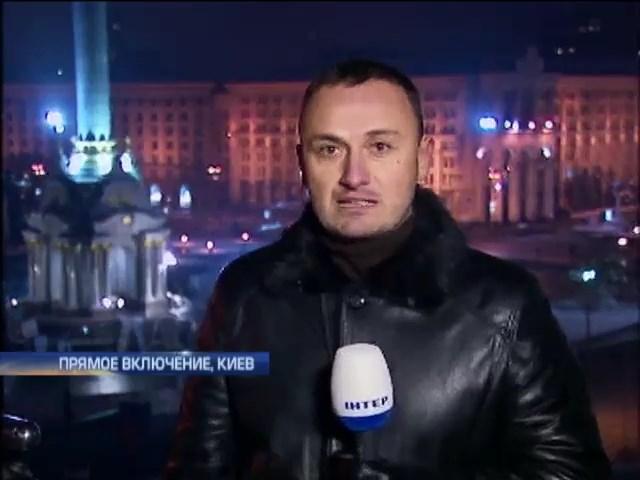 Киев почтил память погибших на Майдане (видео)