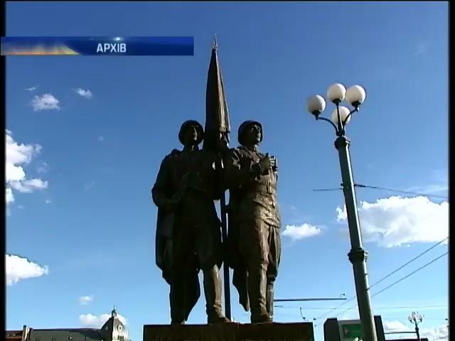 У Литвi можуть прибрати пам'ятники часiв СРСР (видео)