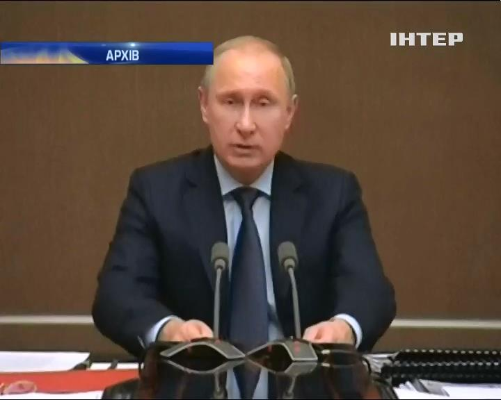 Рейтинг Путiна впав на 3% (видео)