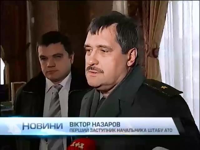 Cуд перенiс розгляд скарги Вiктора Назарова (видео)