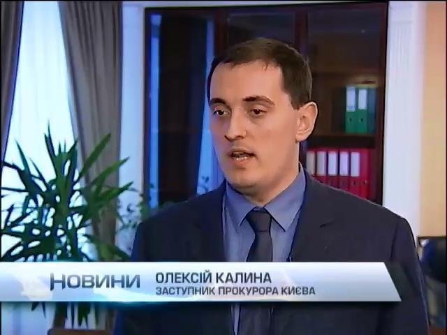 Екс-ректора медвузу Москаленко вiдправили пiд арешт (видео)
