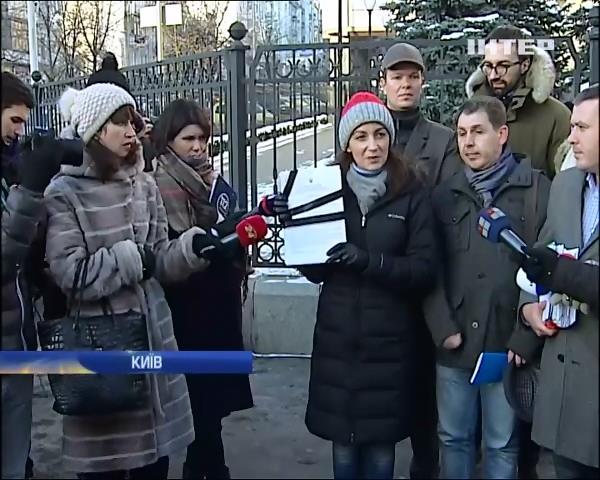 Депутати та активiсти вимагали скасувати закон про референдум (видео)