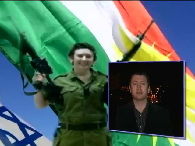 Израильтянка отправилась воевать против ИГИЛ (видео)