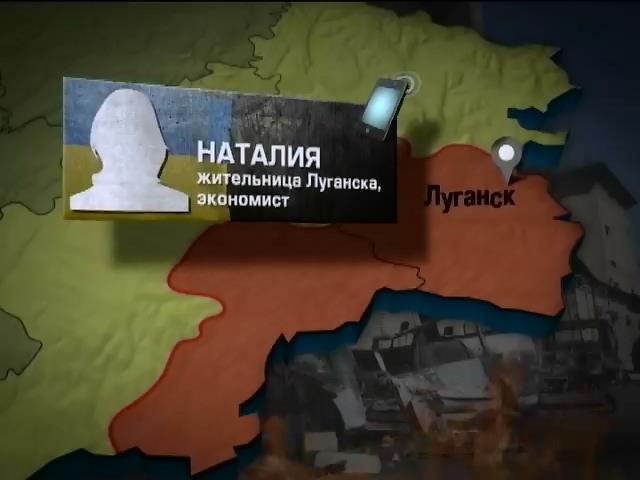 Жители Луганска замерзают в холодных квартирах (видео)