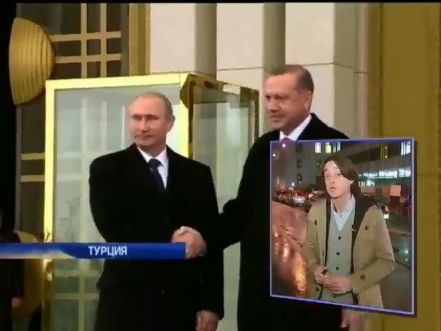 Путин собирается заручиться поддержкой Турции (видео)