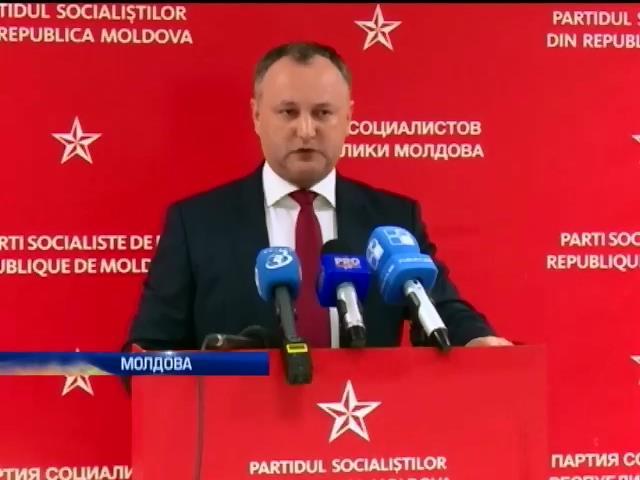 Социалисты Молдовы хотят вступать в Таможенный союз (видео)