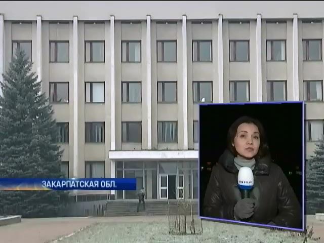 Чиновник из Закарпатья потратил деньги бюджета на Олимпиаду (видео)