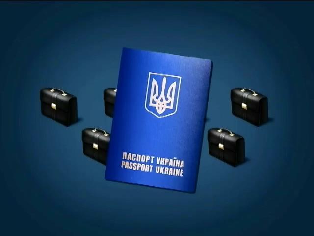 Порошенко предлагает сделать трех иностранцев министрами (видео)