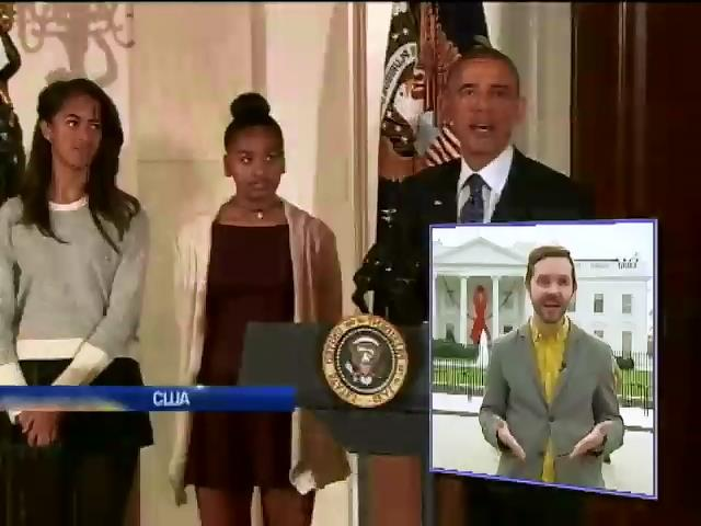 Barack Obama Two Daughters