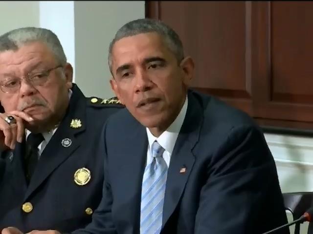 Обама запросив у Конгреса грошi для полiцii (видео)