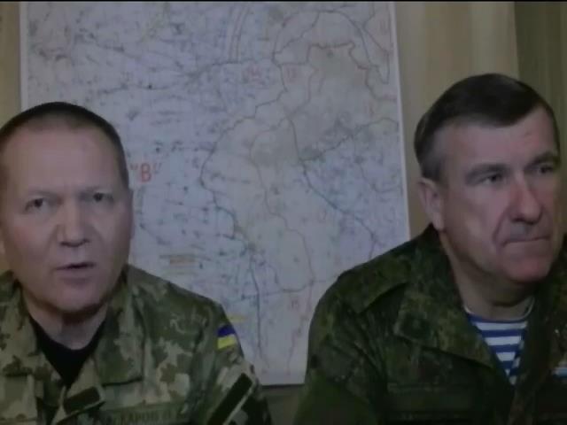 Генерали Росii та Украiни продовжать переговори про аеропорт (видео)