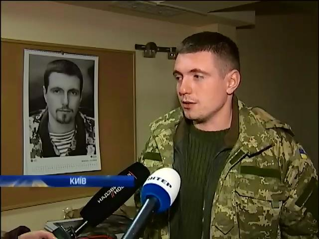 У Киeвi представили виставку фотографiй кiборгiв (видео)