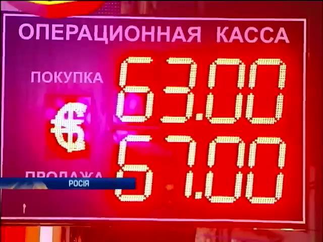 Через коливання курсу росiяни скуповують гречку (видео)