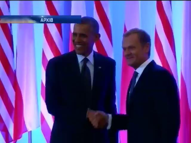 Обама i Туск обговорили санкцii проти Росii (видео)