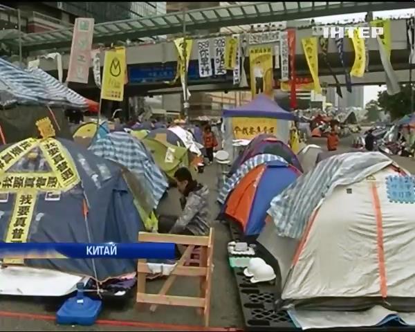 Влада Гонконга хоче зачистити мiстечко протестувальникiв (видео)