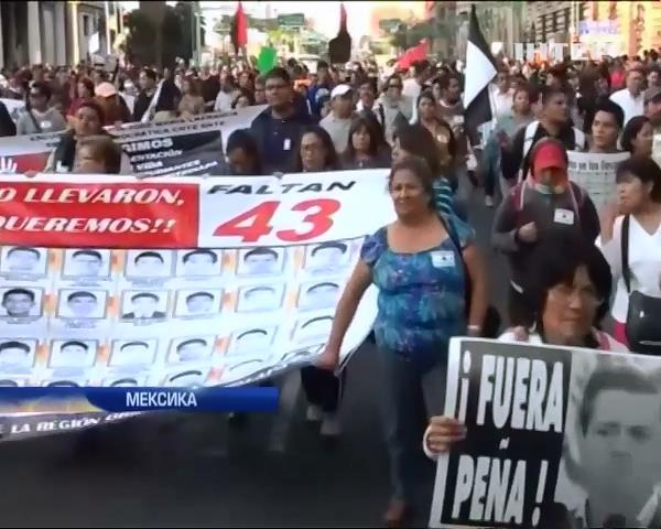 Мексиканцi вимагають вiдставки президента (видео)