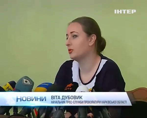 Експерти виявляють тип вибухiвки у Харковi (видео)