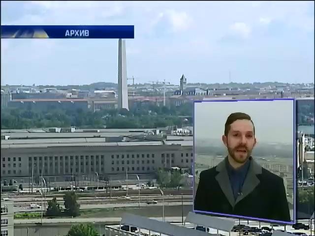 Кандидаты в министры обороны США отказываются от должности (видео)