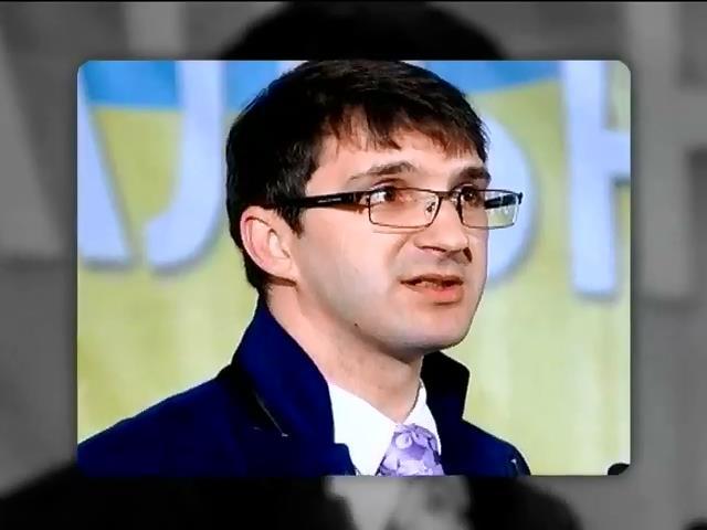 Костренко могли убить из-за профессиональной деятельности (видео)