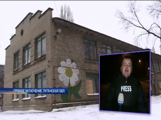 Мина террористов разорвалась во дворе школы в Попасной (видео)