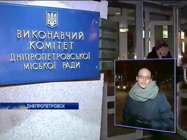 Власти Днепропетровска задолжали Чехии 9 млн. гривен (видео)