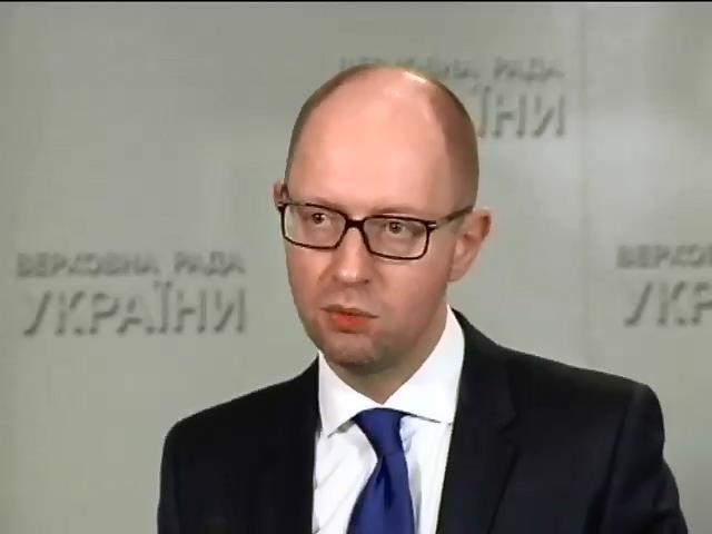 Парламент определился с кандидатами в Кабмин (видео)