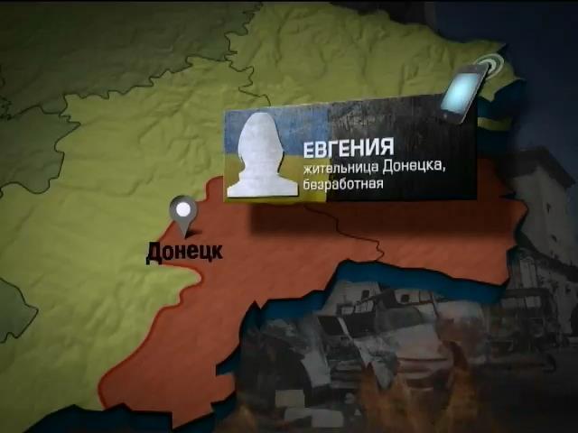 Оккупанты в Донецке покупают Хеннеси и Берн (видео)