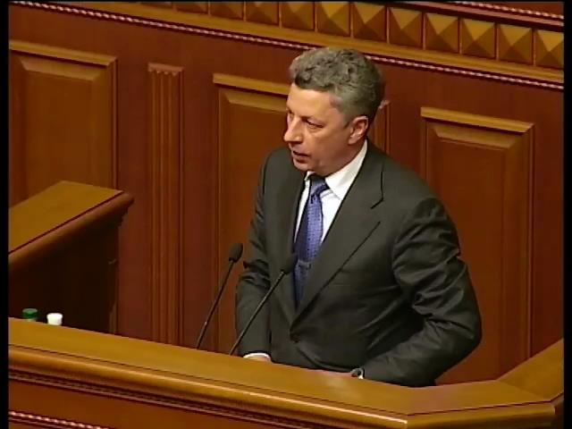 Оппозиция не голосовала за Кабмин из-за иностранцев (видео)