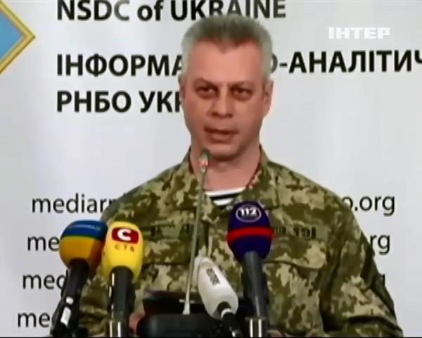 За добу на Донбасi армiя втратила двох бiйцiв (видео)