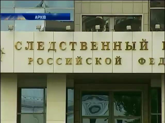 У Росii не вважають смерть вiйськових в Украiнi злочином (видео)
