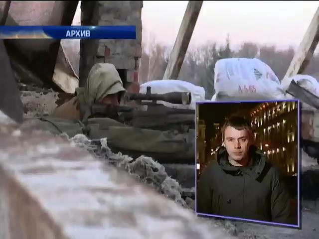 В воинских частях России отказываются ехать на войну (видео)