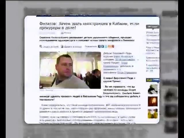 """Коломойский считает изменения в авиаправила """"дурной инициативой"""" (видео)"""