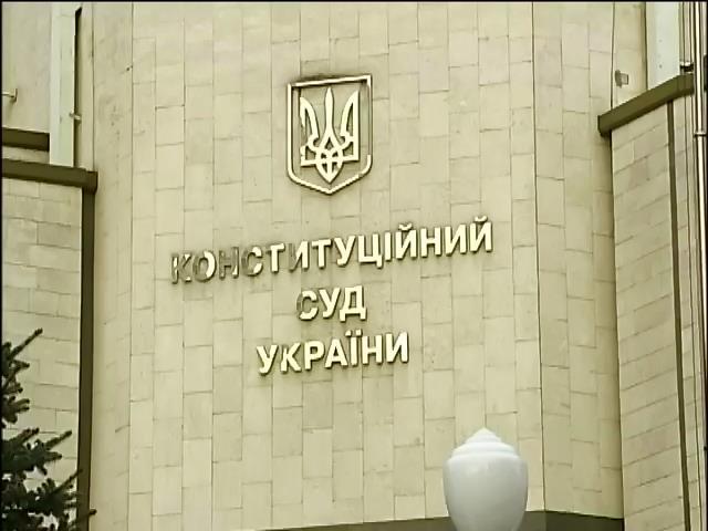 Оппозиция через суд хочет вернуть выплаты на Донбассе (видео)